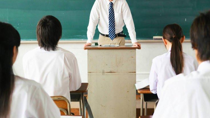Sözleşmeli öğretmenlik sonuçları açıklandı