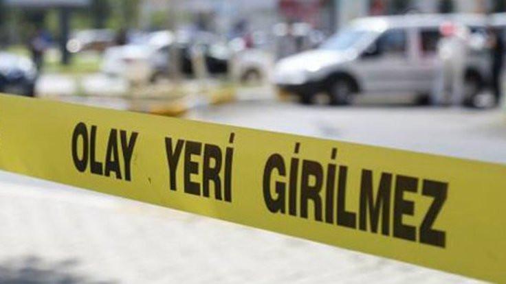 Tunceli'de patlama: 2 çocuk yaralandı