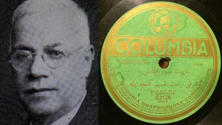 100 yıllık Türkçe, Kürtçe ve Ermenice kayıtlar