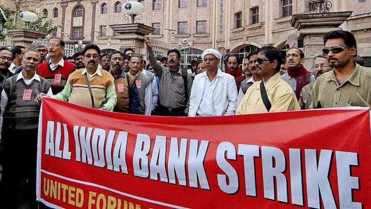 Hindistan'da bankaların grevi hata