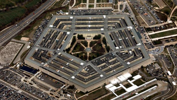 ABD'de resmi UFO gözlem birimi kuruldu