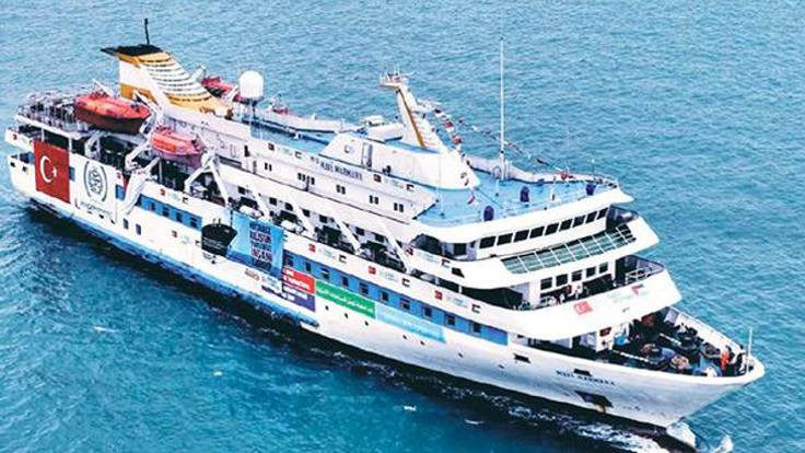 UCM, 'Mavi Marmara Davası'nda savcılığa verdiği süreyi uzattı