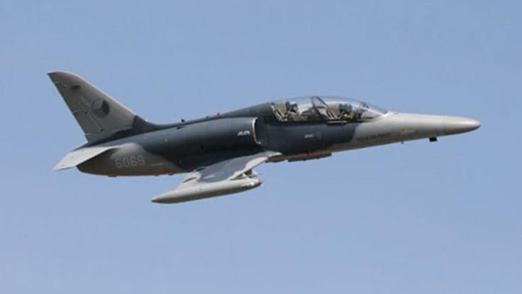MSB: Bir savaş uçağı düşürüldü