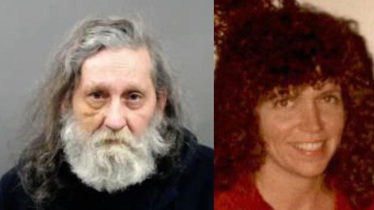 ABD'de 40 yıllık faili meçhul cinayet DNA analiziyle çözüldü