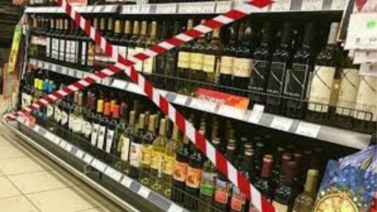 İzmir Barosu da 'alkol yasağı'nı yargıya taşıdı