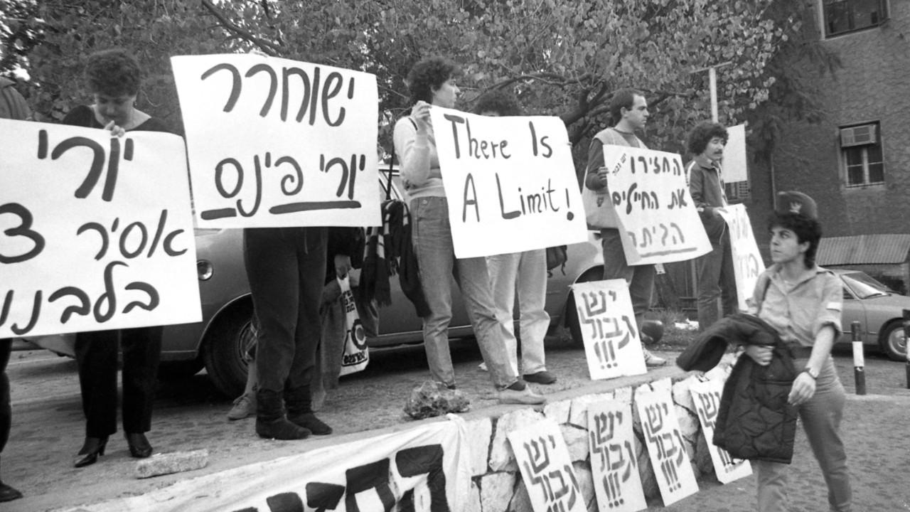'Her şeyin bir sınırı var' diyen İsrailli askerler: Yesh Gvul