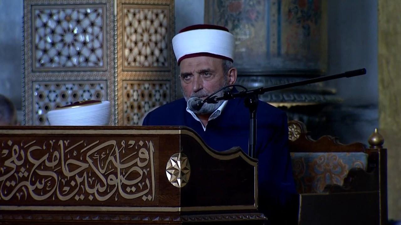Erdoğan'ın katıldığı programda imam Atatürk'e lanet okudu