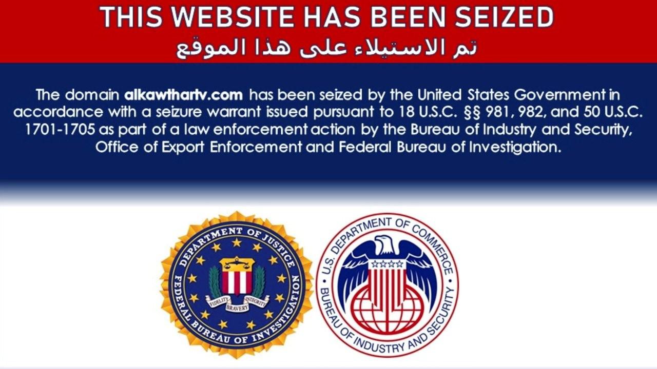 ABD, İran medyasına ait internet sitelerine el koydu