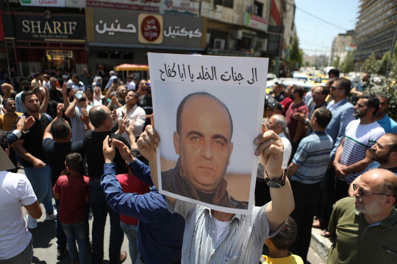 Filistin yönetimini eleştiren Nizar Benat 'dövülerek' öldürüldü - Sayfa 1