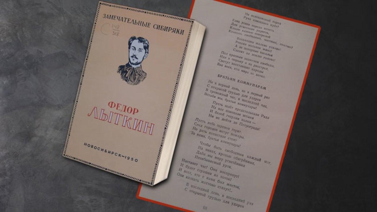 Kürt şair Ferîk Polatbekov'un şiirleri ilk kez Türkçeye çevrildi