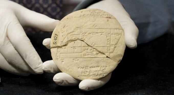 Bilim insanı 'en eski geometri örneği' dedi, müze kabul etmedi - Sayfa 1