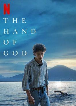 78. Venedik Film Festivali sona erdi: Altın Aslan Ödülü'nün sahibi 'L'Evenement' - Sayfa 3